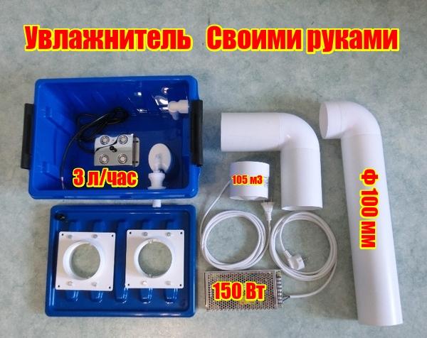 Клапан для воздуха своими руками 833