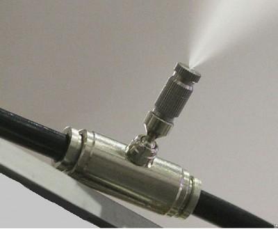 форуснка для увлажнения воздуха Пар-Туман