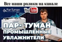 YouTube канал Par-tuman