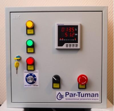 Шкаф с регулятором производительности увлажнителя воздуха