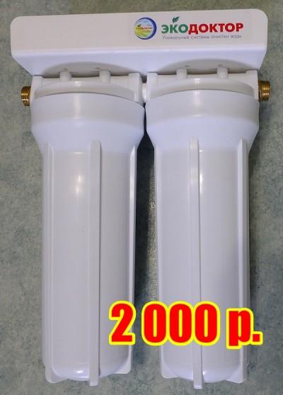 Filter 2000