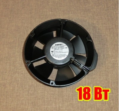 Вентилятор для ультразвукового увлажнителя