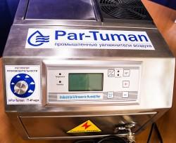 Панель управления увлажнителя воздуха с регулируемой производительностью