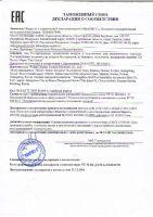 Declaration_Tamogennyi_souz_Par-tuman