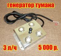 Modul-4-3-liter