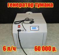 Ultrazvukovoi-uvlazhnitel-vozdukha-6-litrov