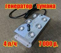 Ultrazvukovoi_uvlazhnitel_vozdukha